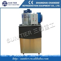 SUN TIER electronic large commercial air cooling for restaurants supermarket ice machine for fish