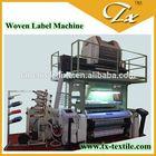 Vamatex Woven label machine