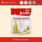 OEM,ODM whey protein powder