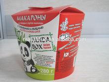 Custom round base paper gift box