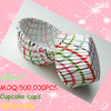 Best quality baking paper cupcake liner with wholesale price in Guangzhou