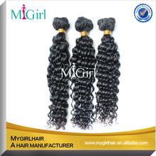 My Girl Virgin deep curl kinky wave indian hair weave