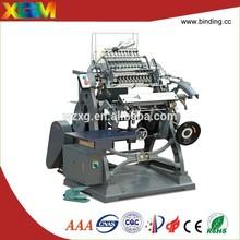 Postpress Book Thread Sewing Machine SX-01