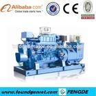 100KW marine generator chinese generator supplier supply