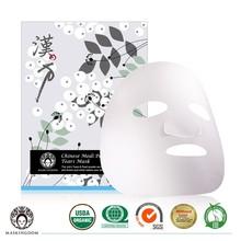 Maskingdom Moisturizing Anti Age Oil Control Repair Chinese Herb Taiwan Beauty Face Mask