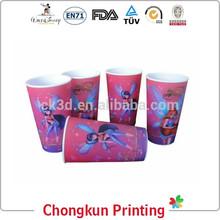 2015 factory custom Promotional 3d lenticular cup