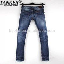 OEM/Wholesale 100% cotton comfortable new women denim jeans