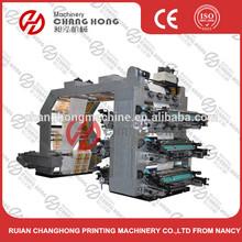 CE standard Six Color High speed HDPE/LDPE/PP/PE Flexo Plastic Film Roll Printing Machine
