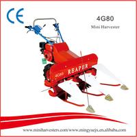 Mini harvester Type and New condition Grain harvester machine