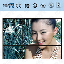 Hot Indoor/Outdoor 5.5 mm bezel 46inch DID LCD video wall screen with high brightness