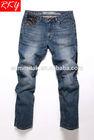 Pu Design Men's Jeans Pants New Design Back Pocket Denim Pant TDL7041