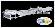 milk sterilizer equipment