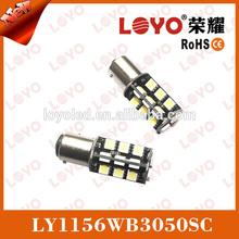 Hot sale 30pcs lot car led lamp 1156 base 5050 smd turn signal reverse light