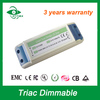 300ma constant current driver led SAA approved dimmable ac dc led driver 12w