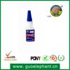 guoelephant 480 Middle Viscosity Toughened Black Cyanoacrylate Super Glue
