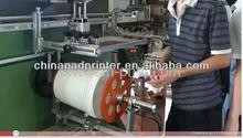 Large Container silk Screen Print machine LC-1200E screen printing press semi auto screen printing machine