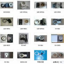 Microscope LED lighting source/ring lamp,LED ring light