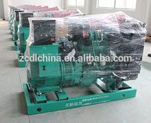 alibaba china best price 33kva backup power generator