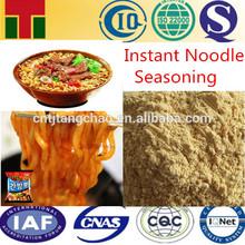 INSTANT NOODLES SEASONING POWDER(Chicken Powder)