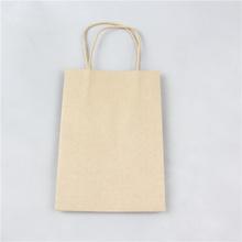Popular paper bag trade company