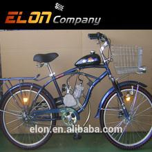 China Gasonline scooter 49cc (E-GS103 )