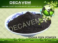 high solubility efficient eddha fe 6 fertilizer increase yields, fertilizer in UAE, iron chelate for agriculture