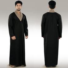 Latest Cotton Plain Kurta Men's Long Kurta Designs For Men