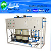 Jiangmen big factory produce high desalination effect revrser osmosis industrial portable magnetic water treatment system