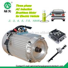 brushless ac electric car motor, 48v 60v 72v 96v, rated power 2kw upto 15kw