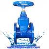 Manual competitive price Best DIN gate valve gear operator Hot sale