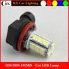 Durable 5050 18SMD H10 Led Auto Fog Light 10-30V No Delay No Error