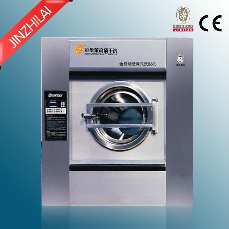 lg commercial washing machine price