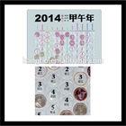 2014 new funny bubble calendar,wholesale calendar,cheap plastic calendar