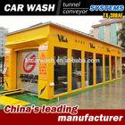 HAITIAN TX-380AF tunnel car wash machine conveyor system & equipment manufacturer