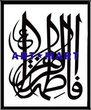 islamic calligraphy art mylar framed picture AMM1162