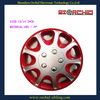 plastic 13 inch 14 inch bi-color nylon wheel cover for truck