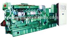 250KVA Kama Diesel Generator Price in India
