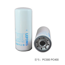 Long lived PC300/400 oil filter for perkins generator for hmj