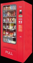 Hot Sale Coin Operated Vending Machine For Chips/Sweet/Chocolate Bar LV-205A