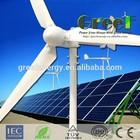 2kw,3kw,5kw hybrid solar wind power generation system --off grid/on grid