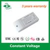constant voltage led driver 20W dali led driver 36v EMC LVD ROHS approved constant voltage 36v triac dimmabl led driver