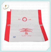 Kraft paper packaging bag for food,flour,charcoal,sugar,clothes,etc