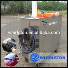 Popular sale electric automatic autocar washing machine dealer
