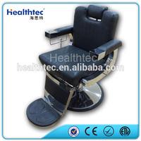 Healthtec Salon Furniture Supplies Wholesale Barber Chair