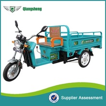 2015 new model electric three wheel cargo work tricycle