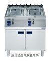 industrial profunda frigideira cozinhar gama 2 tanques 700 série