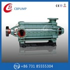Type D Multistage Electric High Pressure Centrifugal Water Pump manufacturer