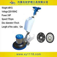 Dry floor cleaning carpet washing machine