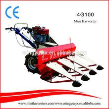 Mini harvester typed and 4G100 paddy harvesting machine