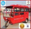 20 Yongxing full closed 3 wheel car for sale 008613608435503